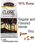 Hawaiian Isles Kona Coffee range. 10 OZ bags! Kona Sunrise, Classic, All Flavors, Cappucsino, Mocha, Decaffeinated.
