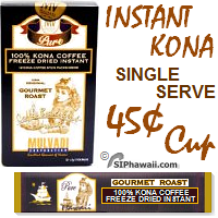 Granulated Instant Coffee Sticks or sachets are convenient single-serve packets so you can have a fresh cup of instant 100 percent pure coffee anywhere. Each coffee stick contains smooth, made only from the finest quality Kona coffee beans. Simply add 6 oz. of hot water, stir and enjoy.