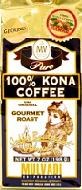 100% Pure Kona Coffee - Mulvadi gourmet roast