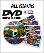 Trip and Hawaiian Holiday Planner or re-visit your vacation. A video postcard on DVD from all Islands. Made by US producer in English or Japanese language. Made in USA.