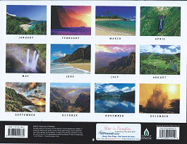 2017 Hawaiian Calendar - Kauai The Garden Isle - Overview.