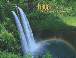 2017 Hawaiian Calendar - Kauai The Garden Isle - 12 Page Letter size - Printed with Soy Based Ink.