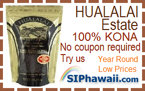 Hualalai Estate Kona Coffee Coupon promo Code
