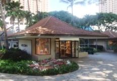 LeSportsac Hawaii Exclusive Hilton Hotel Shopping Village