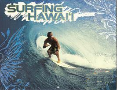 Surfing Hawaii - Check out the complete 2017 Hawaiian Calendar Selection