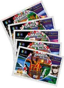 Scenic DVD Video Postcards 5 Set from the Hawaiian Islands of Hawaii, Oahu, Kauai, Maui, Molokai and Lanai
