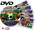 Trip and Hawaiian Holiday Planner or re-visit your vacation. Video Postcards on DVD from all Islands.