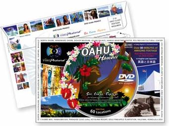Scenic DVD Video Postcard from Oahu Hawaii
