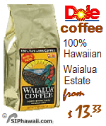 Waialua Coffee from the North Shore of the Hawaiian island of Oahu.