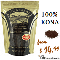 Hualalai Premium Estate 100% Kona Coffee GROUND, All purpose grind Medium Dark Roast.
