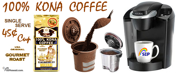 Now you can enjoy any Kona coffee at a much cheaper price with your single serve home or office Keurig K-Cup coffee brewer system with re-fillable Keurig Ekobrew Stainless Steel Elite, EZ-Cup, SoloFill, 'My K-Cup' and DisposaCups single cup re-usable filters. Or in 'Ne-Cap' and 'My-Kap' Nespresso refill capsules for Nespresso machines from Miele, Siemens and Krup. We prefer the SoloFill and all filters work well with any grind.