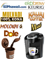 Now you can enjoy your favorite Kauai coffee at a much cheaper price with your single serve home or office Keurig K-Cup coffee brewing system with re-fillable Keurig Ekobrew, EZ-Cup, SoloFill, 'My K-Cup' and DisposaCups single cup re-usable filters. Or in 'Ne-Cap' and 'My-Kap' Nespresso refill capsules for Nespresso machines from Miele, Siemens and Krup. We prefer the reusable SoloFill and all filters work well with any grind.