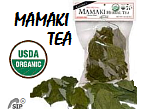 Hawaiian Ohina Mamaki Tea leafs - decaffeinated tea - decaf