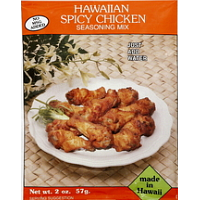Hawaiian style Spicy Chicken Seasoning Mix by NOH.