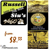 Chef Russell Siu's Vienna Roast. A 10% Kona coffee blended with 30% Hawaiian coffee and 60% foreign coffees is roasted to a MEDIUM DARK Vienna style finish, making this a great after dinner coffee.