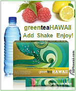 Green Tea Hawaii Antioxidant rich powder drink mix with healthy Noni supplement, Regular and 2 Fruity Tropical Flavors.