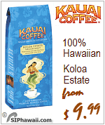 Kona All Islands Coffees Hawaii One Stop Tea Foods Gifts